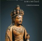 THE CONCEPT OF DANZŌ: 'Sandalwood Images' in Japanese Buddhist Sculpture of the 8th to 14th Centuries