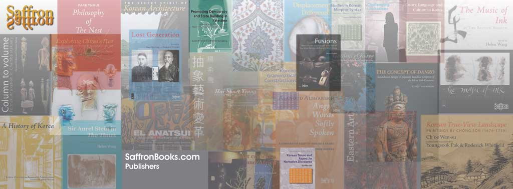 Saffron Books titles in print banner