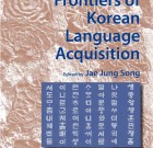 Frontiers of Korean Language Acquisition [HB]