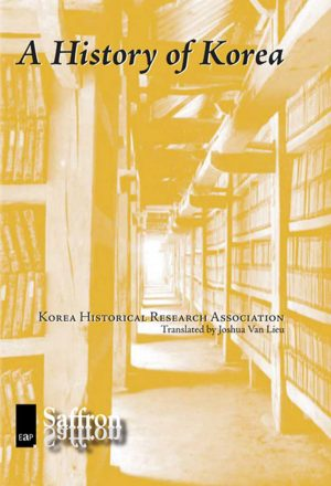 A History of Korea 9781872843865 revised edition published 2008