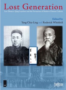 Lost Generation: Luo Zhenyu, Qing Loyalists and the Formation of Modern Chinese Culture | 9781872843377