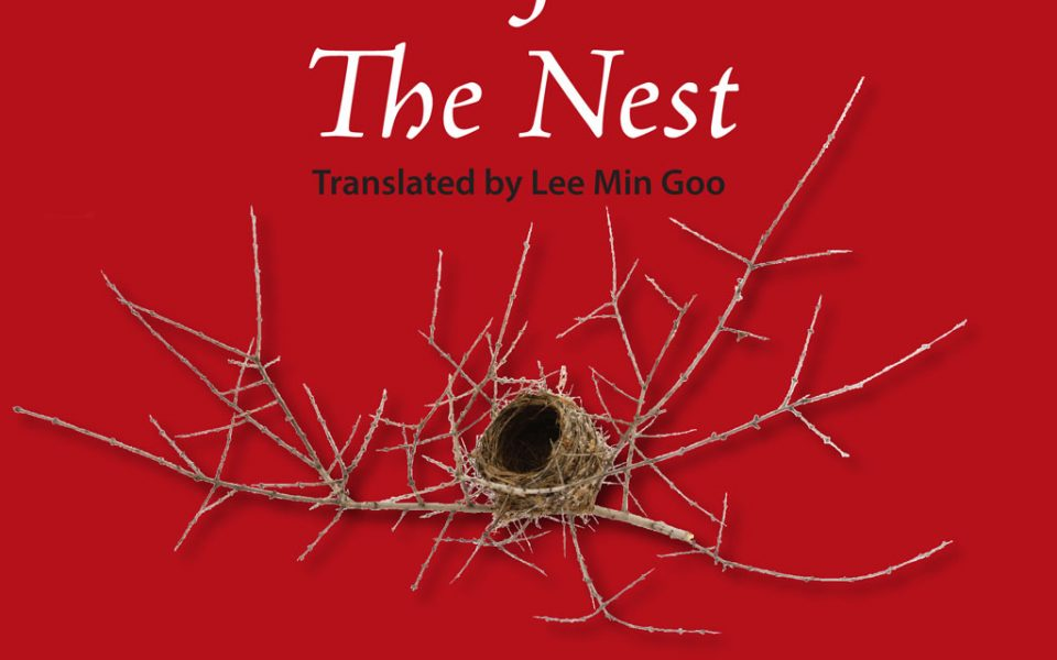 Philosophy of the Nest, by Park Ynhui